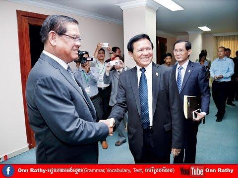 Cambodia Daily News on 07 Jan 2017