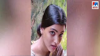 Download ഐശ്വര്യ റായുടെ രൂപസാദൃശ്യം; വൈറലായി തൊടുപുഴക്കാരി അമൃത | Amrutha Saju | aishwarya rai - tik tok