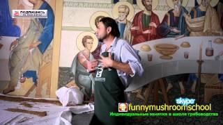 МИЦЕЛИЙ - Как сушить зерно, пример в Монастыре - видео YouTube(Если вы хотите научиться выращивать грибы и делать мицелий - обязательно посмотрите это видео
