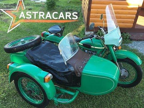 Мотоцикл Урал 1985 г.в., с пробегом 22 000 км в ОРИГИНАЛЬНОМ СОСТОЯНИИ!