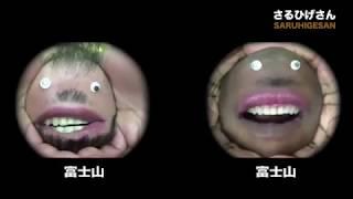 超新塾のイーグル溝神&タイガー福田のユニット「禅」 禅のちゃんねる「...