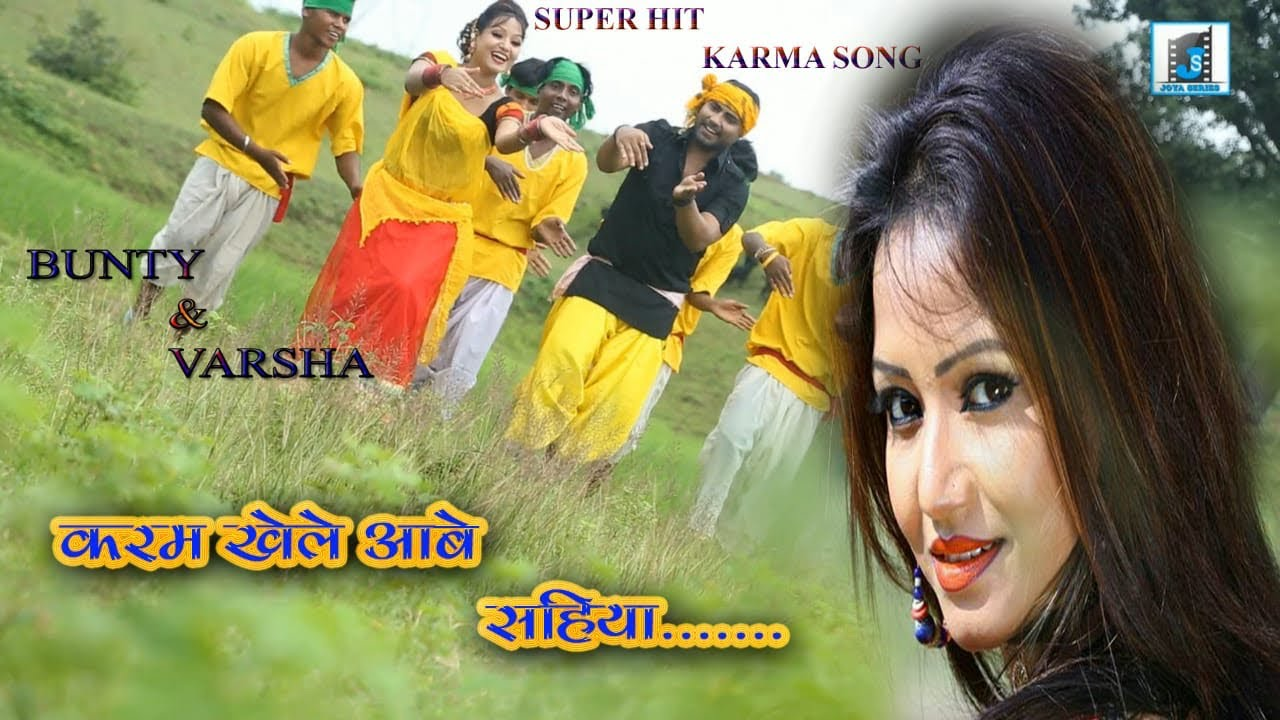 👫करम खेले आबे सहिया👫 II KARMA NEW NAGPURI SONG II NEW NAGPURI KARMA VIDEO  SONG II BUNTY & VIRSHA