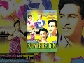 Sunehre Din -1949   Raj Kapoor, Rehana