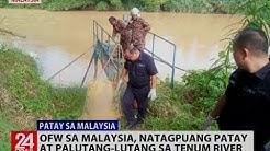 OFW sa Malaysia, natagpuang patay at palutang-lutang sa Tenum River
