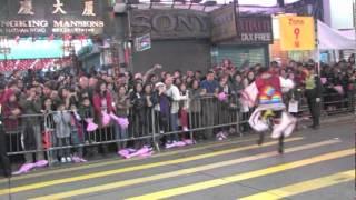 danza de tijeras ccarccaria hong kong