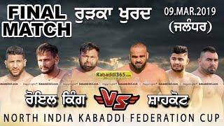 Final Match | Shahkot VS Royal King USA | Rurka Khurd (Jalandhar) Kabaddi Cup 09 Mar 2019