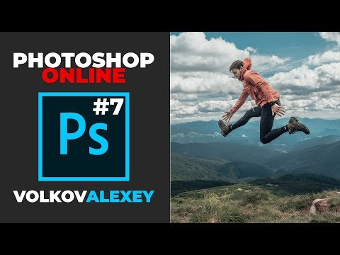 Обработка фото в Photoshop 🔥 Фотограф Алексей Волков за работай #7