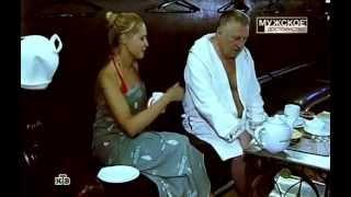 владимир Жириновский об Украине в бане
