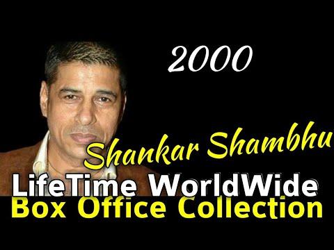 SHANKAR SHAMBHU 2000 Bollywood Movie LifeTime WorldWide Box Office Collection Verdict Hit Or Flop
