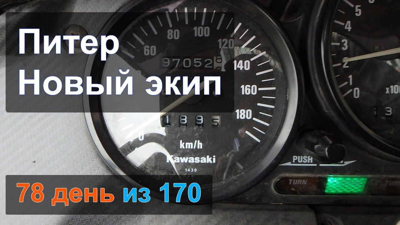 Склад Чайки №36: Это Питер, Детка! Экскурс Вконтакте - YouTube