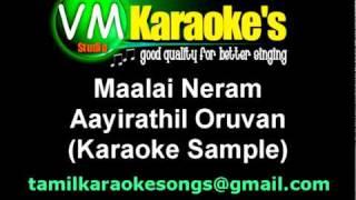Maalai Neram - Aayirathil Oruvan (Karaoke Sample)