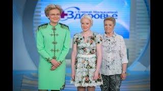57-летняя Елена Малышева похудела и кардинально поменяла стиль. Вот теперь это норма!