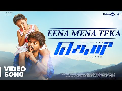 Eena Meena Teeka Official Video Song | Theri | Vijay, Nainika | Atlee | G.V.Prakash Kumar