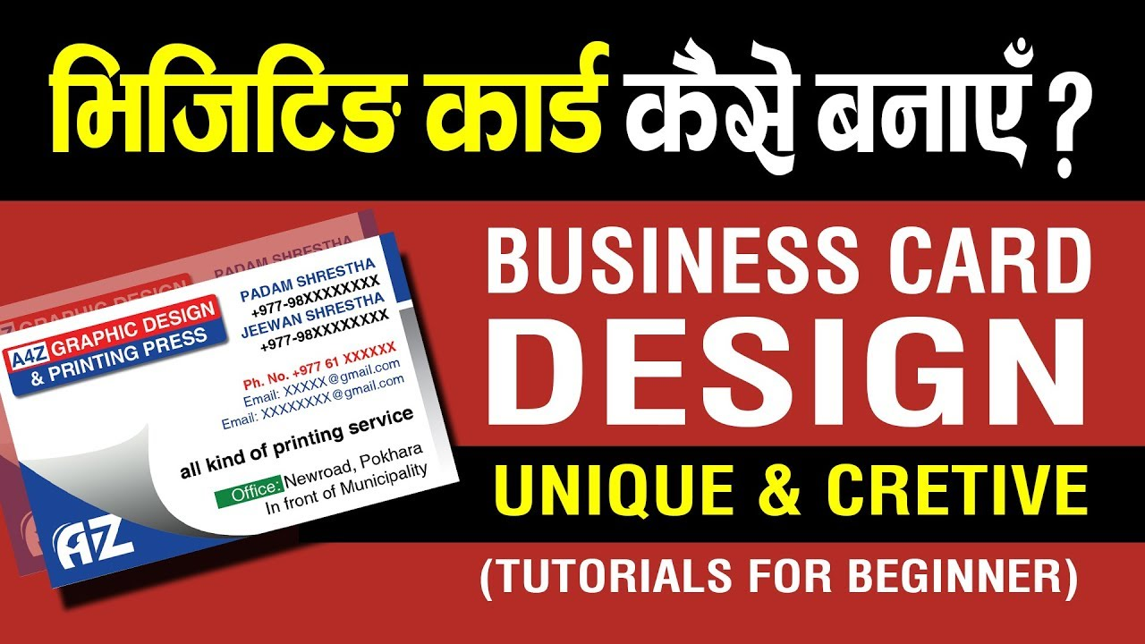 How to Create Business Card in Photoshop CS6 (#1)