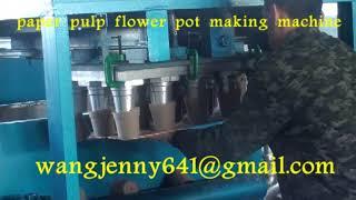 waste paper pulp flower pot making machinery-whatsapp:0086-15153504975