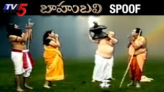 baahubali spoof over ragging in colleges comedy focus by daas tv5 news