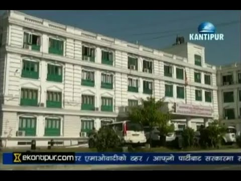 Kantipur Samachar 28 Jan 2016
