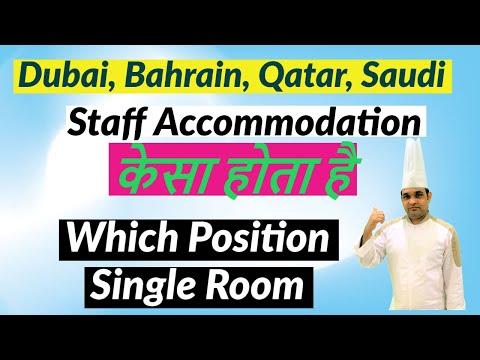 How Staff Accommodation In Dubai Bahrain Qatar Saudi / Staff accommodation or modern hotel in Dubai