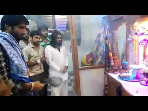 Dipo MA ni. Aarti At. Santhal.    Gaman bhuvaji. Home
