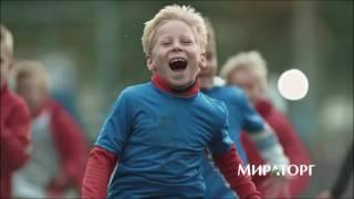 Реклама колбасок Мираторг
