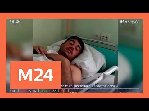 После массовой драки закрыли ТЦ 'Москва'