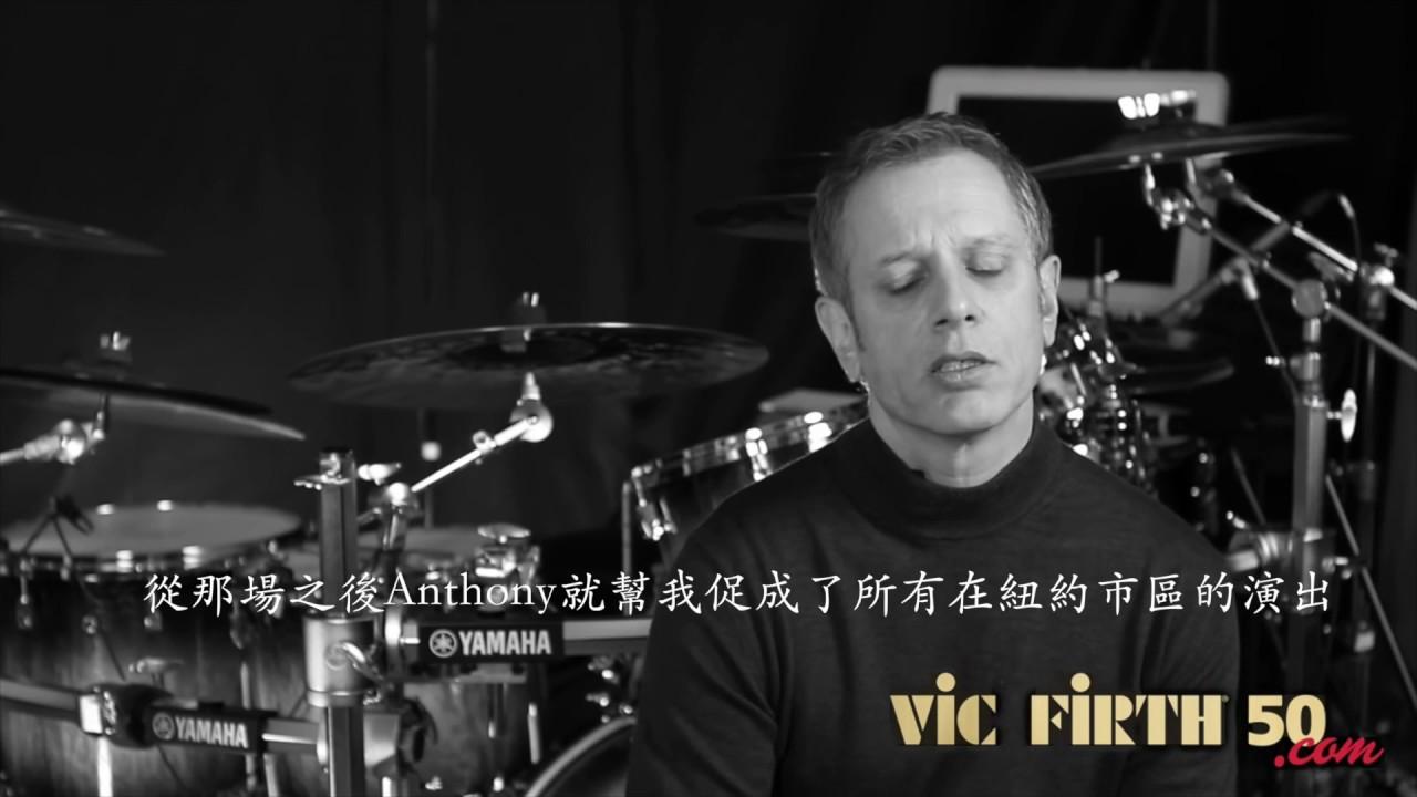 (中文字幕)Game Changing Moment: Dave Weckl - YouTube