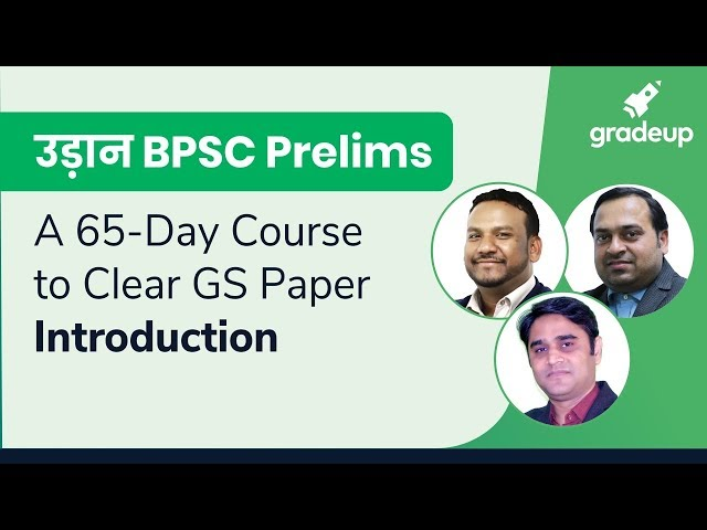 उड़ान BPSC Prelims: A 65-Day Course to Clear GS Paper