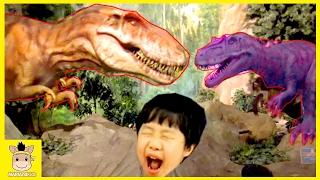 GIANT LIFE SIZE DINOSAUR Theme Park Kids Toys Fun Amusement Activity Kids Video | MariAndKids Toys