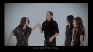 情愛現代事故 MV - HotCha 張智霖 ChiLam Cheung thumbnail