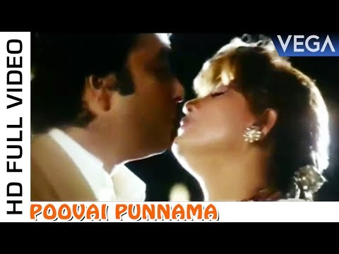 Poovai Punnama Video Song | MrMaharani Tamil Movie | Karthik | Vijayshanti