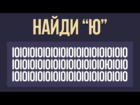 ПРОЙДИ ТЕСТ за 10 секунд - ДОКАЖИ СВОЮ КРУТОСТЬ 🕑 БУДЬ В КУРСЕ TV