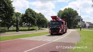 Brandweer Vlissingen met spoed naar Middelburg voor een automatisch brandalarm