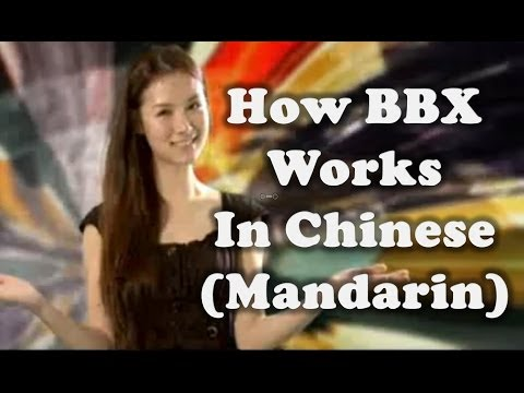 How BBX Works in Chinese (Mandarin)