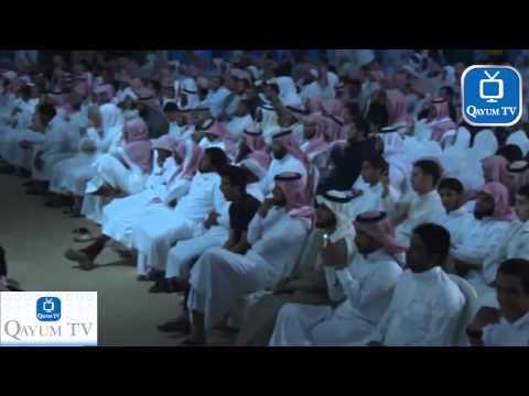 Amazing Recitation Surah Nissa (64-70) By Sheik Majid Al Zamil تلاوة جميلة