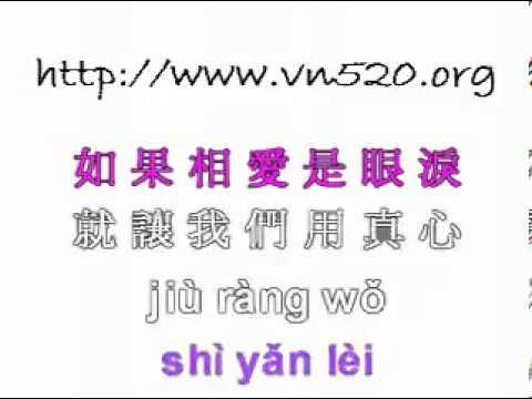 Download ni dao di ai shui pin yin   YouTube