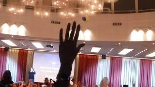 Смотреть видео #Санкт-Петербург #ситилайф 2я #ежегодная #конференция(7) онлайн