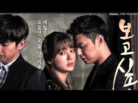 I miss you- Korean drama- Park Yoochun.