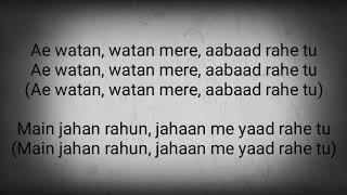 Ae watan - Lyrics video/Raazi/sunidhi chauhan/Gulzar