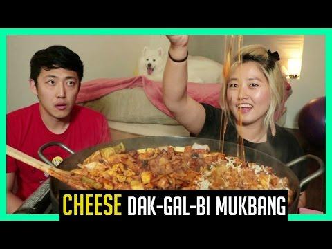 Homemade [CHEESY SPICY CHICKEN aka. dakgalbi] Mukbang | KEEMI