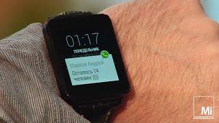 Android Wear на примере LG G watch. Большой брат держит за руку.