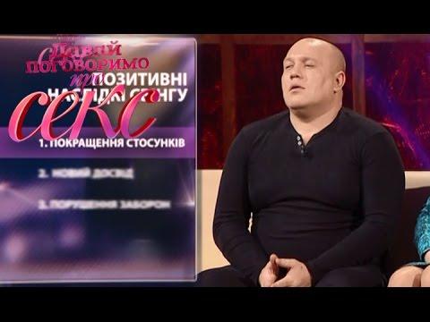 Наталья Поклонская Википедия, интимная жизнь и фото в