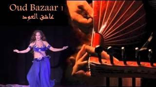 Oud Bazaar 1 -  عاشق العود - خمس مقطوعات
