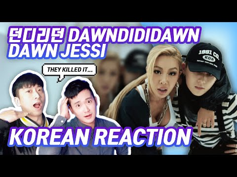 🔥(ENG) KOREAN RAPPERS react to 던 (DAWN) - '던디리던 (Feat. Jessi)' 🔥