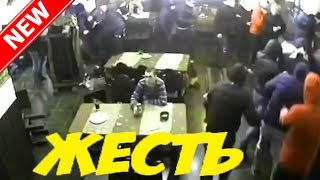МОЩНАЯ ДРАКА . НАПАДЕНИЕ НА БАР . THE INCIDENT IN RUSSIA, THE ATTACK ON THE BAR
