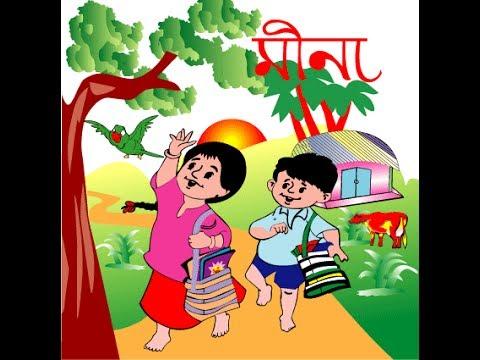 Meena Cartoon Meena Stops Teasing Girls Best Cartoon For Kids