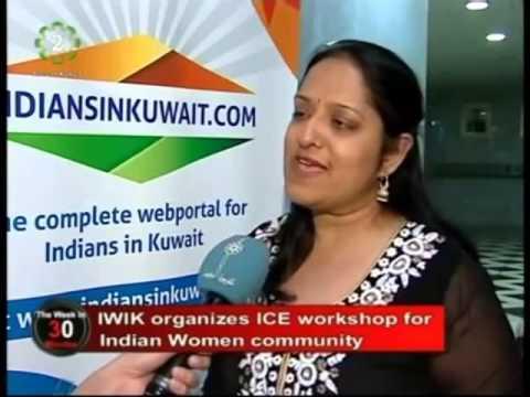 IIK and IWIK Together organised 'In Case of Emergency' workshop
