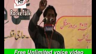 Nadan ko is baat ka bilkul nahi pata Ghazal by Altaf Ziya Noorpur Bijnore All india Mushaira