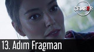 Çember - 13. Adım Fragman