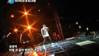 """지난 6월 16일 2012 여수엑스포 특설무대에서 열린 """"여수엑스포와 KTV가..."""