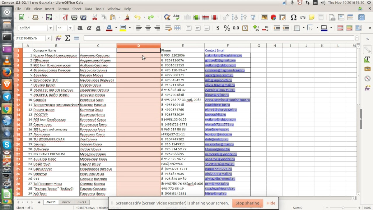 splitting column data in LibreOffice Calc